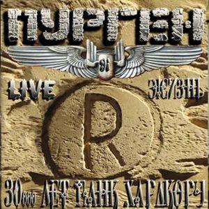 Rrock ru весь русский рок находится